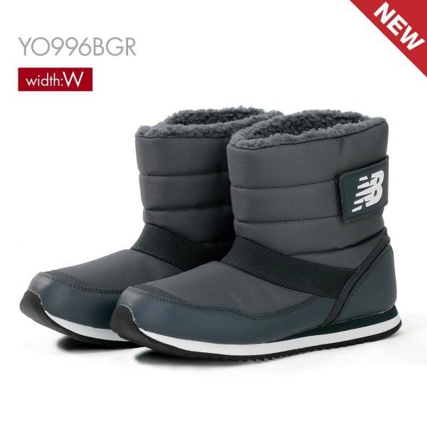ニューバランス YO996 2019新作 ブーツ レディース シューズ ブーツ 996 ブラック YO996 冬 防寒 BBK BGR アウトドア u-stream 11
