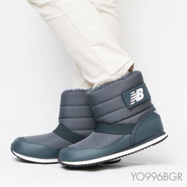 ニューバランス YO996 2019新作 ブーツ レディース シューズ ブーツ 996 ブラック YO996 冬 防寒 BBK BGR アウトドア u-stream 07