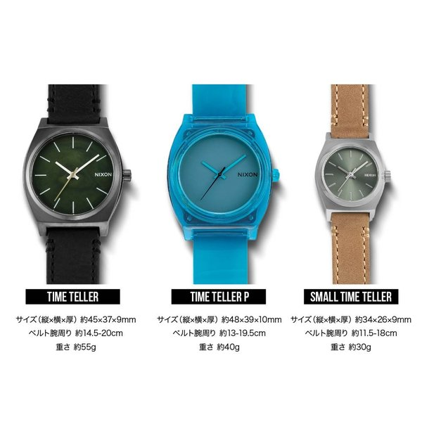 ニクソン NIXON 腕時計 メンズ TIME TELLER タイムテラー レディース|u-stream|14