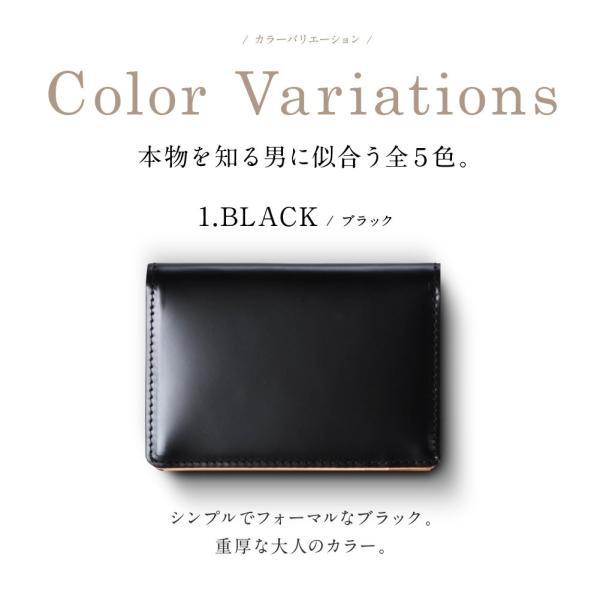 カードケース ギオネ メンズ 雑貨 カードケース|u-stream|02