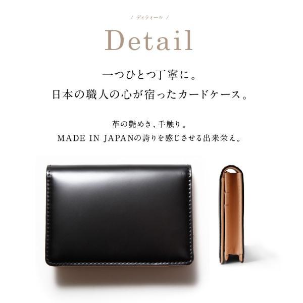 カードケース ギオネ メンズ 雑貨 カードケース|u-stream|14