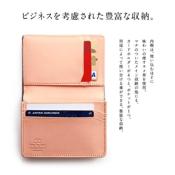 カードケース ギオネ メンズ 雑貨 カードケース|u-stream|15
