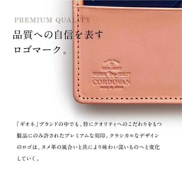 カードケース ギオネ メンズ 雑貨 カードケース|u-stream|16