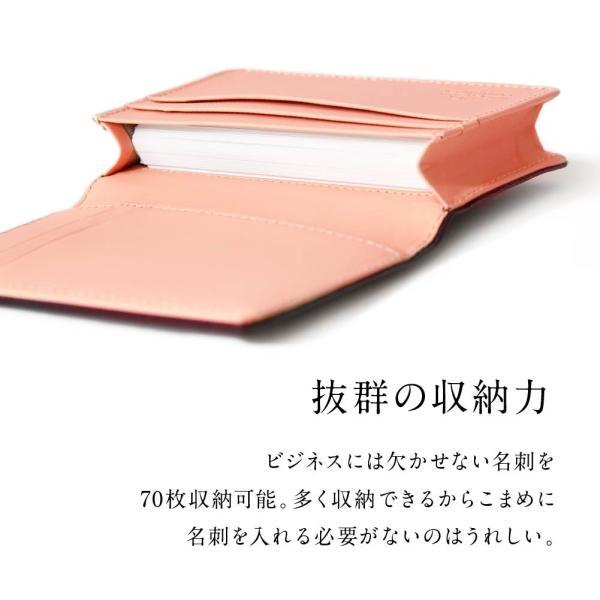カードケース ギオネ メンズ 雑貨 カードケース|u-stream|17