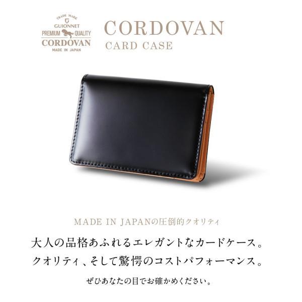 カードケース ギオネ メンズ 雑貨 カードケース|u-stream|18
