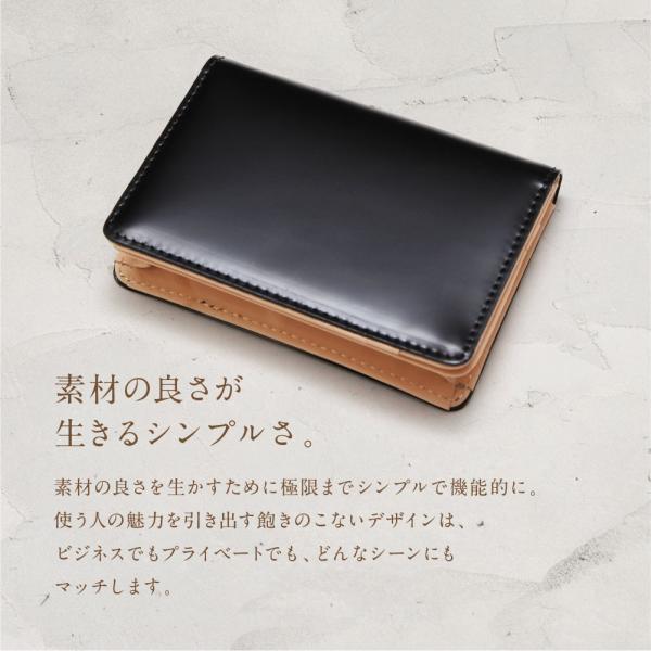 カードケース ギオネ メンズ 雑貨 カードケース|u-stream|05