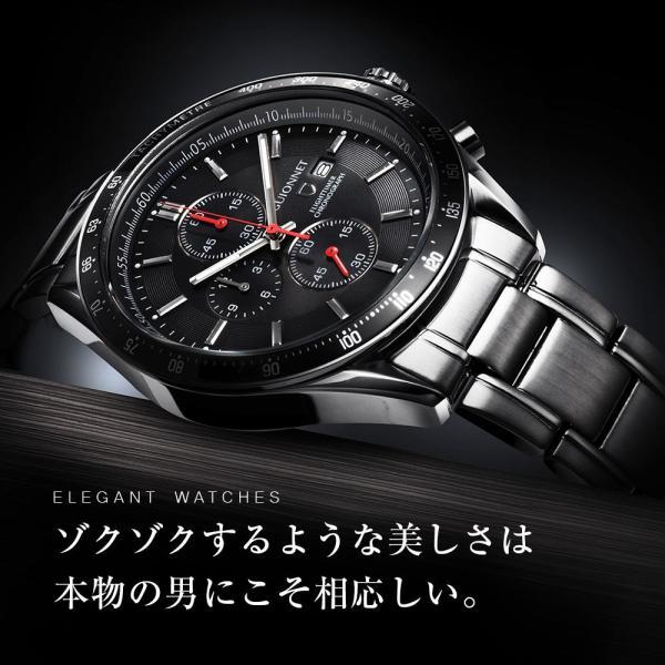 腕時計 メンズ 人気 腕時計 レーシング ブランド クロノグラフ メンズ 腕時計 新生活 新社会人 ビジネスマン|u-stream|04