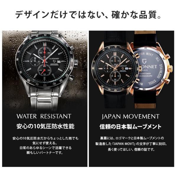 腕時計 メンズ 人気 腕時計 レーシング ブランド クロノグラフ メンズ 腕時計 新生活 新社会人 ビジネスマン|u-stream|05