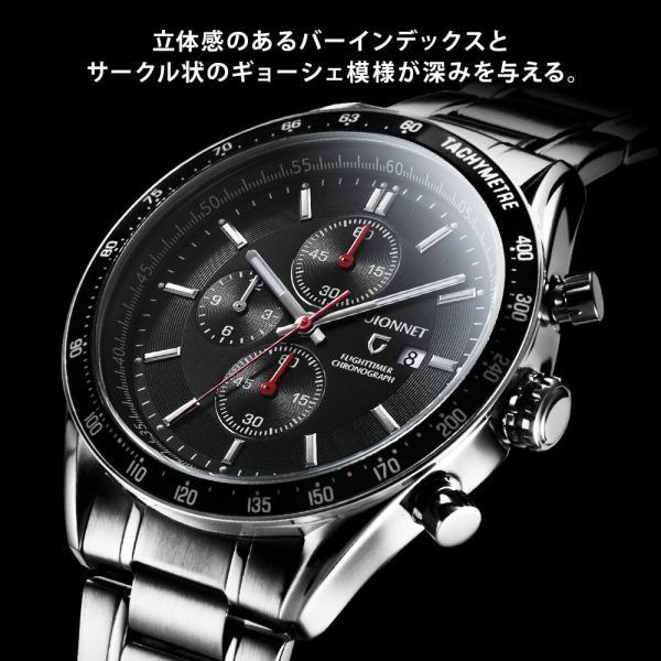 腕時計 メンズ 人気 腕時計 レーシング ブランド クロノグラフ メンズ 腕時計 新生活 新社会人 ビジネスマン|u-stream|06