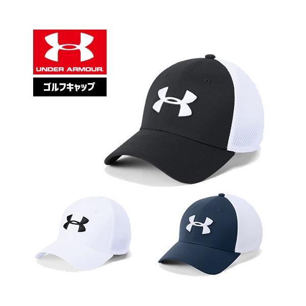 アンダーアーマー メンズ ゴルフ キャップ 帽子 1305017 ヒートギア 夏用 UNDER ARMOUR スレッドボーンクラシックメッシュキャップ uacv