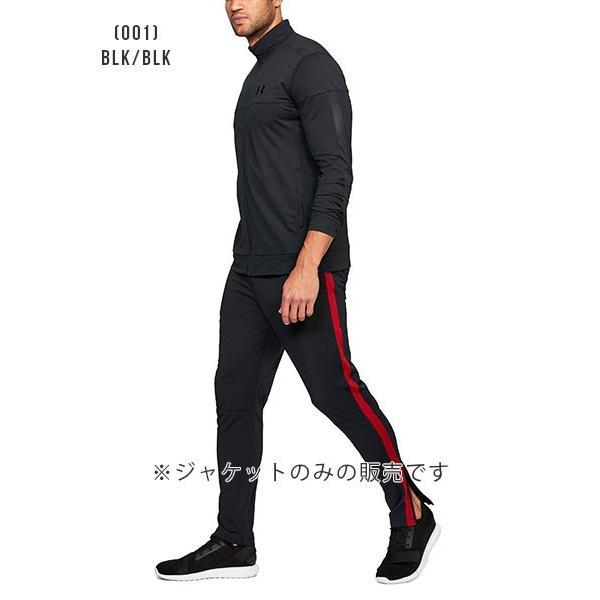 09a625c0d34b5 ... アンダーアーマー メンズ ジャケット ジャージ トレーニング オールシーズンギア(春秋用) 1313204 UNDER ARMOUR