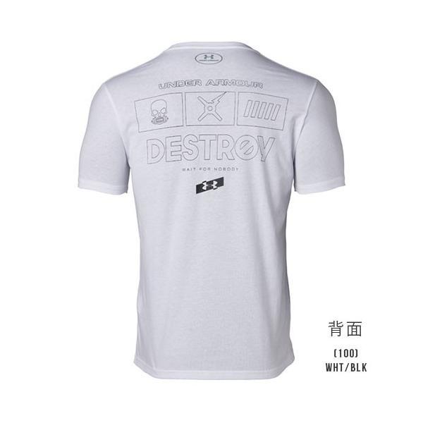 アンダーアーマー メンズ Tシャツ グラフィックTシャツ 背中ロゴ トップス 1329601 UNDER ARMOUR バックロゴTシャツ<DESTROY>|uacv|06