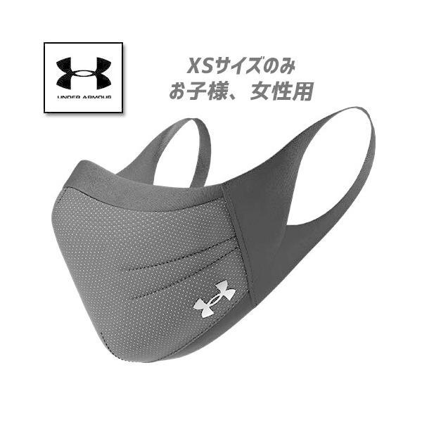 アンダーアーマーマスクスポーツマスクランニングトレーニング 黒マスク洗える洗濯 1368010UNDERARMOURスポーツマス