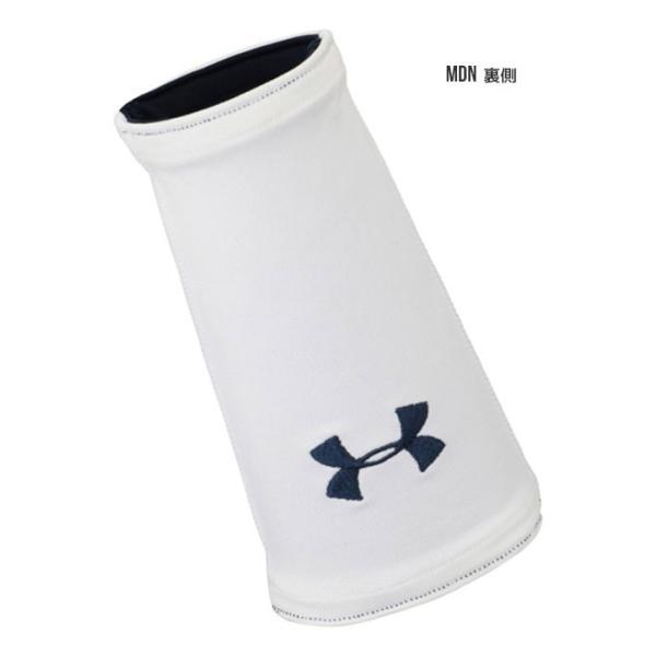 アンダーアーマー リストバンド 両腕用 UNDER ARMOUR UAモビリティリストバンドロング〔ABB2235〕|uacv|11