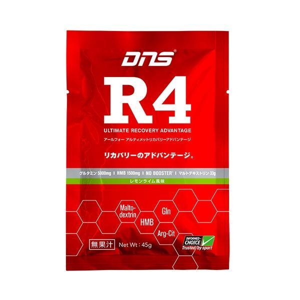 DNS サプリメント 回復サポート リカバリー 粉末 1回分 お試し用  NO Booster R4アルティメットリカバリーアドバンテージ|uacv|03