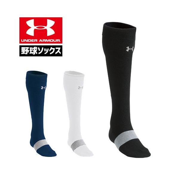 アンダーアーマー メンズ ソックス 野球 靴下 UNDER ARMOUR UAベースボールチャージドコットンソリッドソックス|uacv