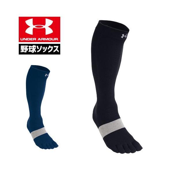 アンダーアーマー メンズ ソックス 野球 五本指 靴下 UNDER ARMOUR UAベースボールチャージドコットン5フィンガーソックス〔SBB2232〕|uacv