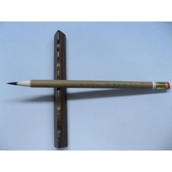 特製 大七紫三羊毫 (金鼎牌) 10本セット 筆耕など宛名・賞状書き、写経等を書くのに便利な筆です
