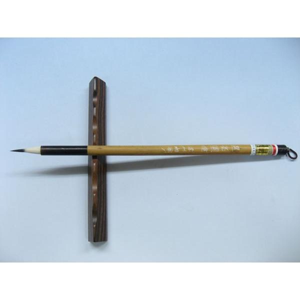 選毫圓健 ( 選毫円健 )金鼎牌 筆耕など宛名・賞状書き、写経等を書くのに便利な筆です