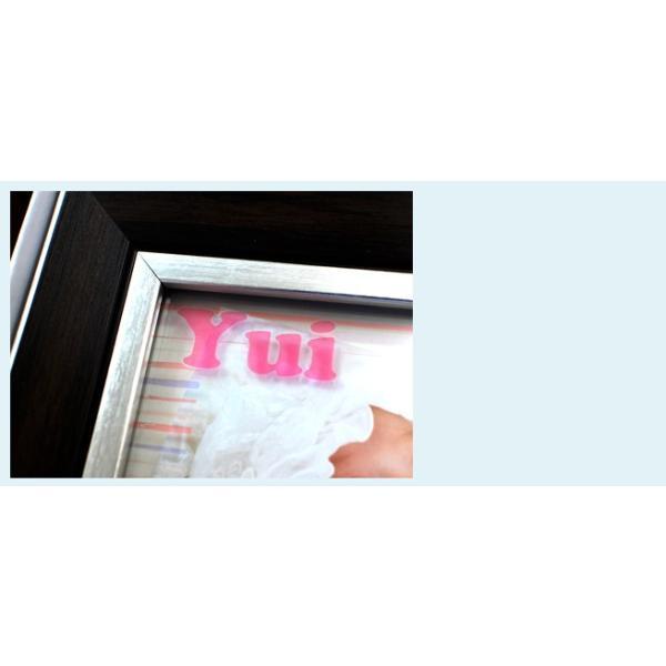 赤ちゃんクリアフォトフレーム シャールべべ 手がた足がた付き お名前(漢字可)/星座/生年月日時間/身長/体重 西暦・和暦対応 メモリアル お盆 帰省|ubugoe-message|03