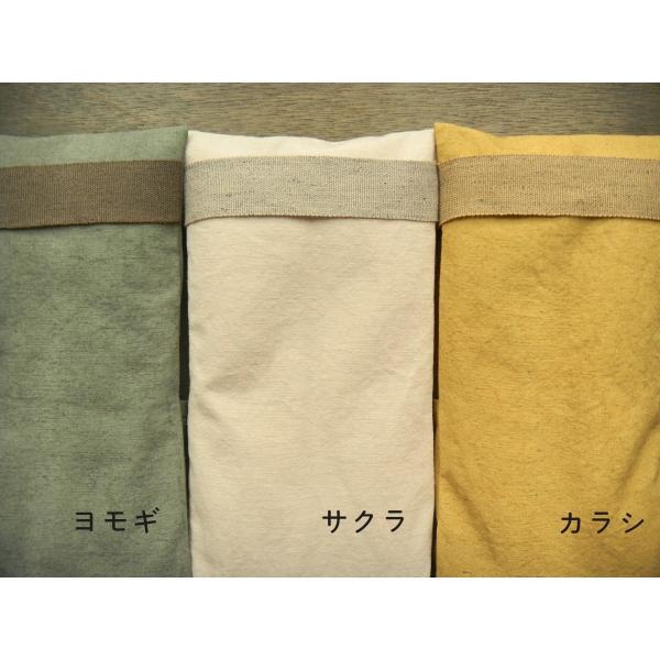 米ぬかとよもぎのカイロ 肩首腰用 uchi-tumugi 06