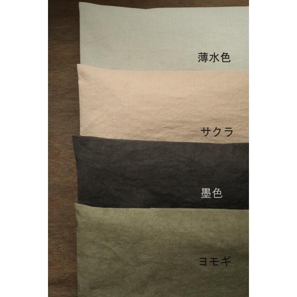 米ぬかとよもぎのカイロ LARGEサイズ uchi-tumugi 06