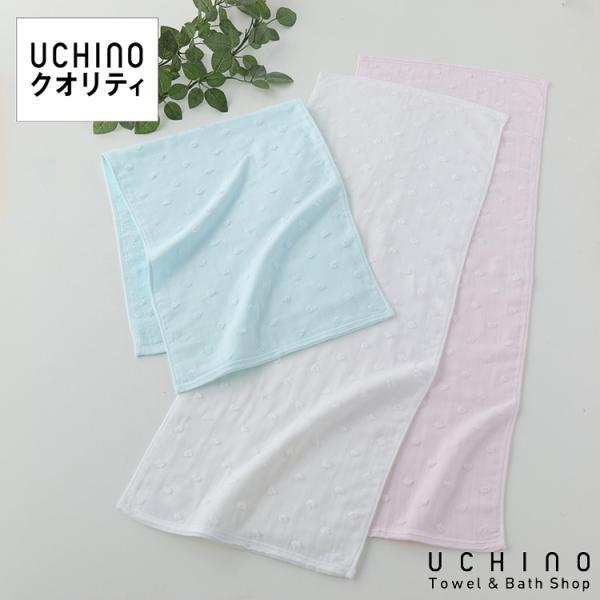 フェイスタオル ふわふわガーゼドット 贈り物 プレゼント 出産祝い  ウチノタオル|uchino