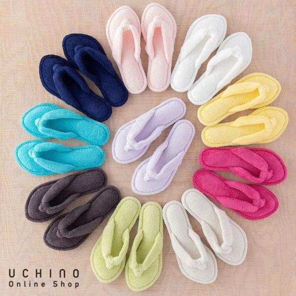 UCHINO Online Shop_trp15456