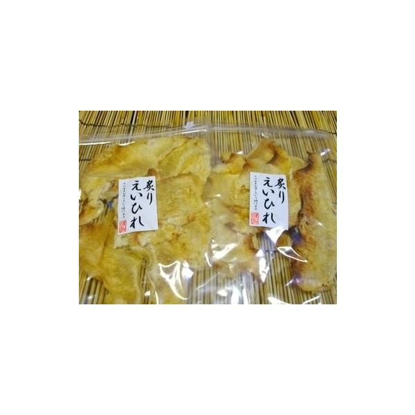 【送料無料】コラーゲンたっぷりお徳用2袋セット 炙りえいひれ 200g入(100g×2) 焼かずに食べられます 便利なチャック袋入り