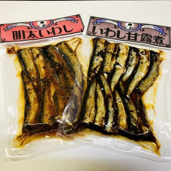 【送料無料】ごはんのお供に お得なセット いわし甘露煮150gと明太いわし130g
