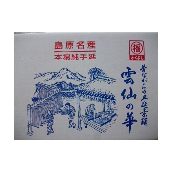 【送料無料】 伝統の味を受け継ぐ本格島原手延べ素麺1kg(20束)そうめん