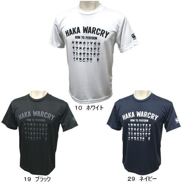 カンタベリー canterbury メンズ フレックスクールTシャツ /RA37496/半袖Tシャツ/半袖シャツ/2017年春夏限定モデル[M便 1/1][物流]|uchiyama-sports|02