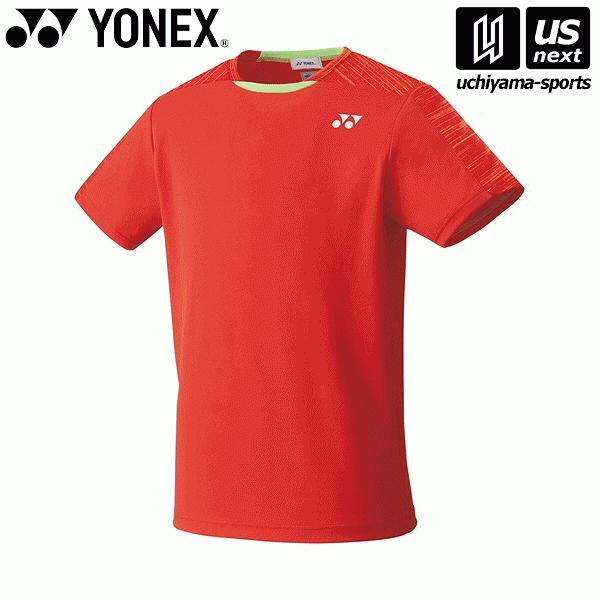 ヨネックス YONEX 10365 テニス・バドミントン(PRACTICE) ウェア ユニゲームシャツ(フィットスタイル) サンセットレッド [取り寄せ][自社](メール便不可)