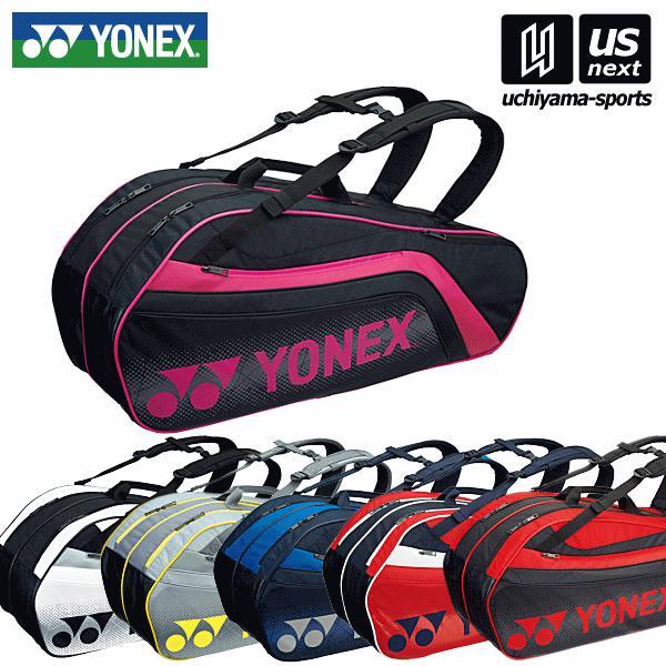 ヨネックス テニス ラケットバッグ6(リュック付 テニス6本用)2019年継続モデル [物流](メール便不可)