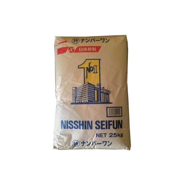 日清製粉 特 ナンバーワン 中華麺 皮用粉 25kg 小麦粉 強力粉