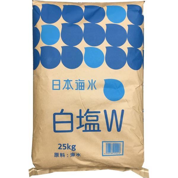 塩 業務用 日本海水 白塩W(ワイド) 25kg (讃岐工場)