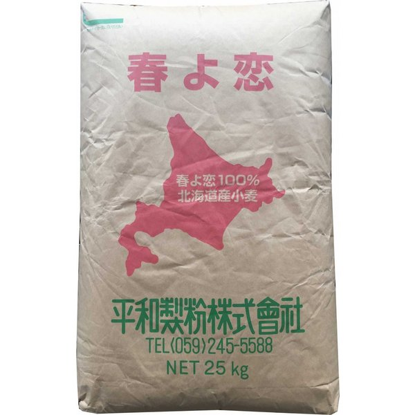 パン用 小麦粉 (強力粉) 平和製粉 春よ恋 25kg 北海道産小麦100%