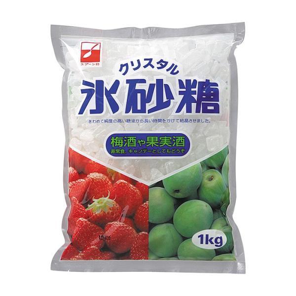 [メール便送料無料]スプーン印 氷砂糖 クリスタル 1kg [三井製糖] 果実酒づくりに♪※代引不可・日時指定不可