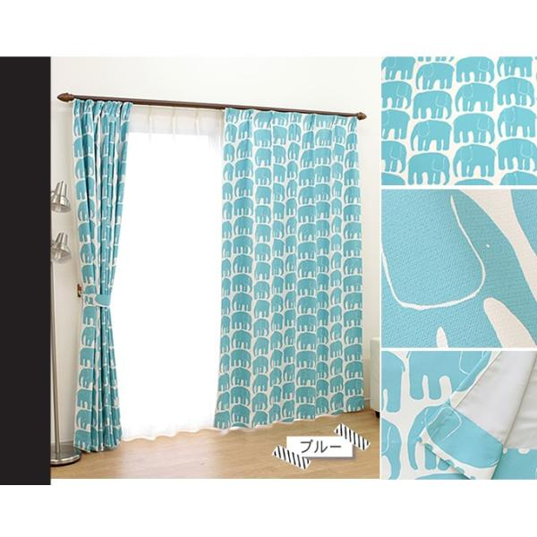 2級遮光カーテン(エレファンティ) 幅50〜100cm−丈90〜135cm 1枚|uedakaya|02