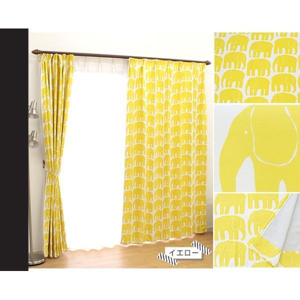 2級遮光カーテン(エレファンティ) 幅50〜100cm−丈90〜135cm 1枚|uedakaya|04