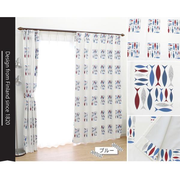 2級遮光カーテン(パルヴィ) 幅50〜100cm−丈90〜135cm 1枚|uedakaya|02