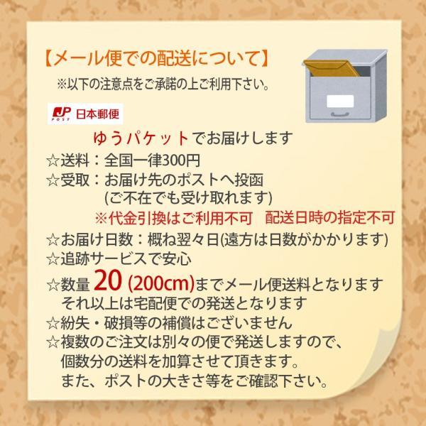 カフェカーテン おしゃれ レース 切り売り ラフィネ 10901 丈90cm 10cm単位|uedakaya|04