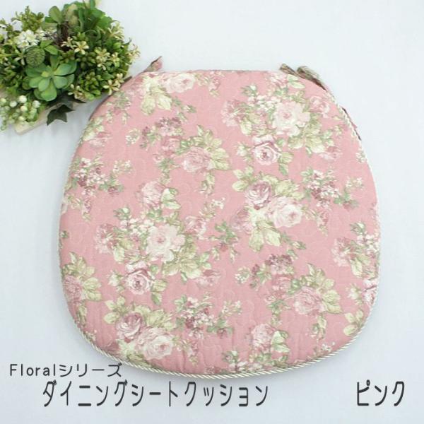 Floral 花柄キルト ダイニング シート クッション|uedakaya
