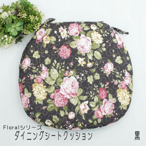 Floral 花柄キルト ダイニング シート クッション|uedakaya|02
