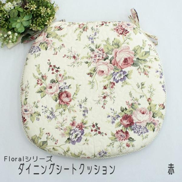 Floral 花柄キルト ダイニング シート クッション|uedakaya|03