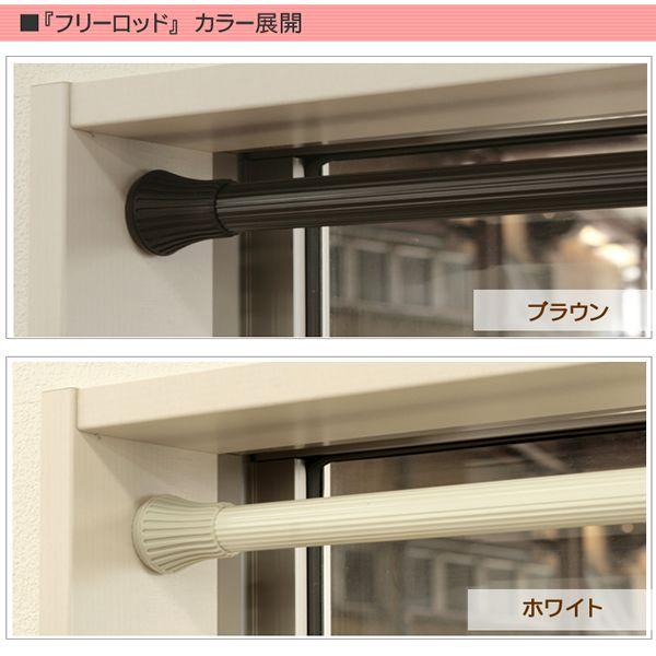 伸縮ポール 「フリーロッド」 Lサイズ:120〜200cmまで対応 つっぱり棒|uedakaya|03