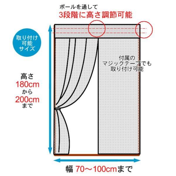 玄関 用 カーテン 1枚まで メール便対応 ( のれん タイプ 1枚) 約巾100×高200cm 調節可能 マジックテープ付き|uedakaya|06