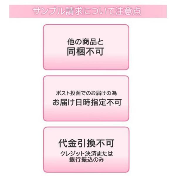 生地サンプル請求|uedakaya|02