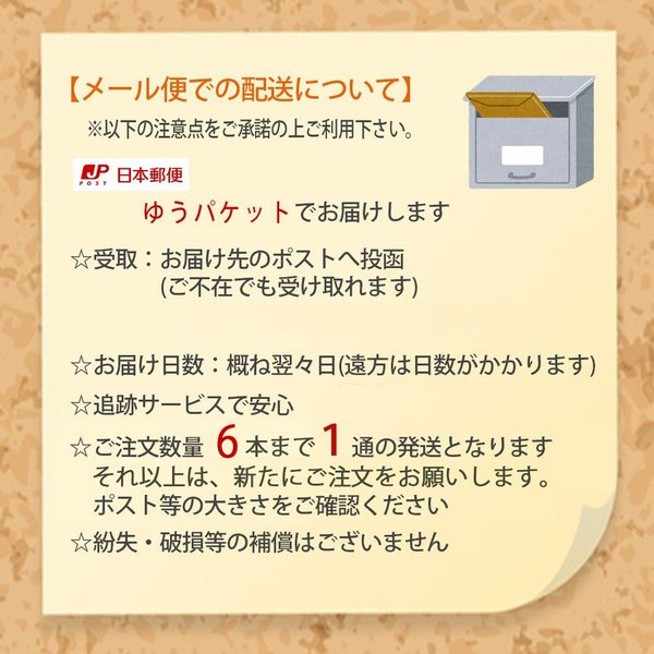 6本までメール便対応  タッセル 1本  コト  カーテン カーテン留め |uedakaya|04