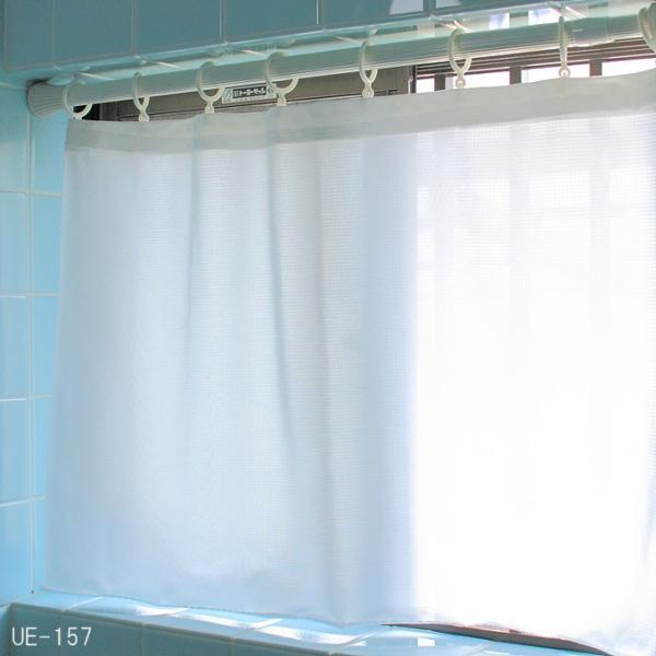 寒さ対策 オーダー お風呂カーテン 幅100cmまで 丈101〜150cmまで 遮像 目隠し 抗菌・防臭 ポリエステル100%|uedakaya|02